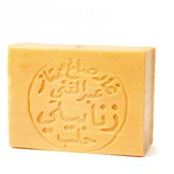 Zhenobya - Aleppo soap with...