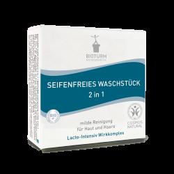 Bioturm - Seifenfreies Waschstück 2 in 1 - 100g