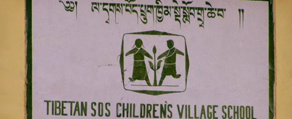 Tibetan SOS Children's Village School